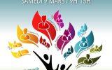 9 mars, Portes ouvertes à l'IUT de Sarreguemines