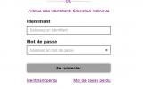 EduConnect : Un nouveau compte unique qui remplace votre compte d'accès au Bureau Numérique